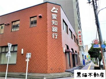 愛知銀行 高畑支店の画像1