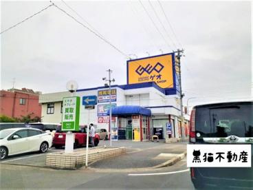ゲオ 名古屋高畑店の画像1