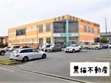 光書店TSUTAYA戸田店