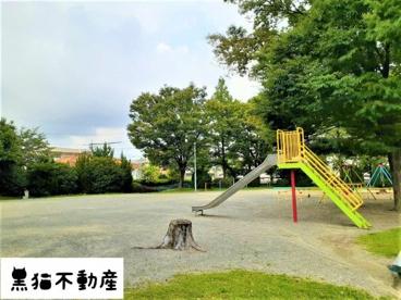 供米田公園の画像1