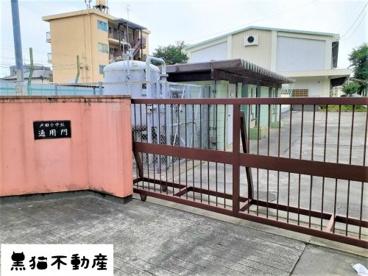 名古屋市立戸田小学校の画像1