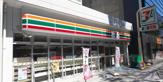 セブンイレブン 墨田錦糸1丁目店