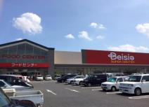 Beisia(ベイシア) 栗橋店