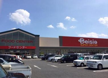 Beisia(ベイシア) 栗橋店の画像1