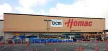 DCM Homac(Dcmホーマック) 東鷲宮店