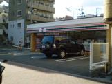 セブン−レブン 神戸上沢通6丁目店