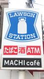 ローソン 宝塚中筋四丁目店