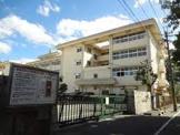 大和高田市立片塩小学校
