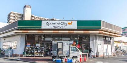グルメシティの画像1