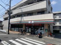 セブンイレブン 川崎宮内1丁目店