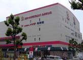 コモディイイダ 亀戸店(食彩館)