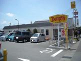 デニーズ 掛川店
