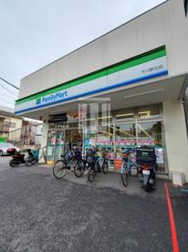 ファミリーマート 千川駅北店の画像1
