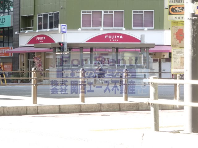 FUJIYA GINZAの画像