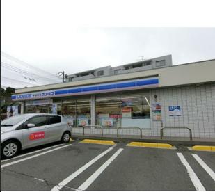 ローソンLTF戸塚上倉田町店の画像1