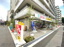 スギ薬局 木川東店