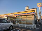 ミニストップ大和柳橋店