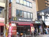 マクドナルド お花茶屋店