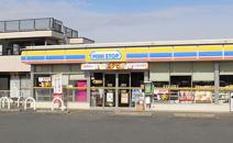 ミニストップ 前橋鶴光路店