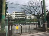 横浜市立屏風浦小学校