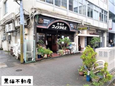 コメダ珈琲 店高岳店の画像1