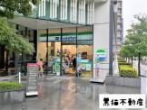 ファミリーマート 地下鉄高岳駅前店