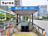 名古屋市営地下鉄 高岳駅