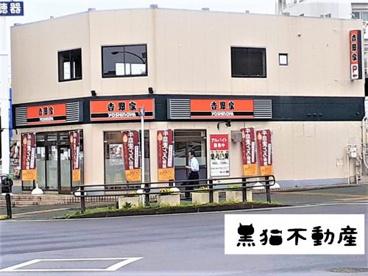 吉野家 打越店の画像1