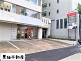 三菱UFJ銀行 一社出張所