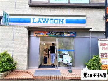 ローソン  一社駅前店の画像1