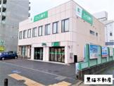 三十三銀行 名東支店
