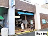 名古屋市営地下鉄 一社駅