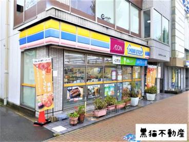 ミニストップ  一社駅前店の画像1
