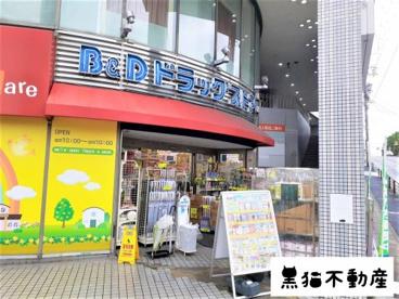 B&D 調剤薬局ラウンドスポット 一社店 調剤専門の画像1