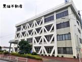 愛知県 名東警察署