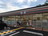 セブンイレブン 堺白鷺町3丁店