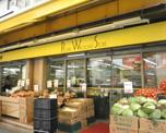 肉のハナマサPLUS 動坂店