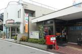 豊中宮山郵便局