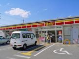 デイリ-ヤマザキ 奈良三条宮前町店
