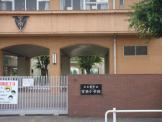 名古屋市立宝南小学校
