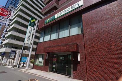 三井住友銀行西新宿出張所の画像1