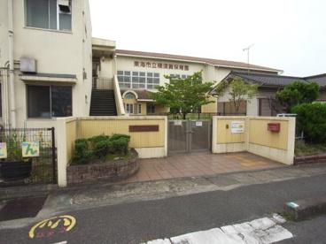 横須賀保育園の画像1
