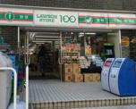 ローソンストア100 白山駅前店