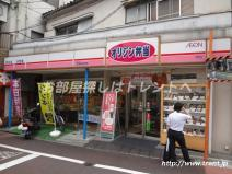 オリジン弁当 曙橋店