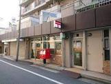 堺宿院郵便局