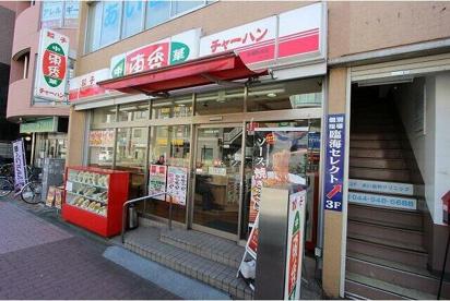 中華東秀 武蔵新城店の画像1