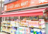 K-PORT DRUG MART(ケイポートドラッグマート) 下目黒店