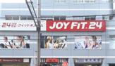 JOYFIT(ジョイフィット)24 目黒