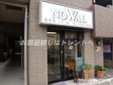 NOWAL-ノワール-