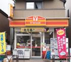 ヤマザキショップ北烏山店